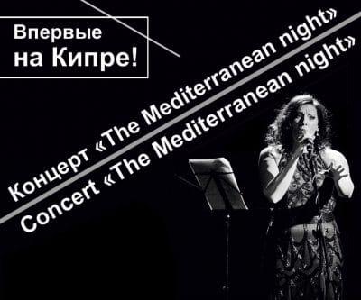 Mediterranean_night_face